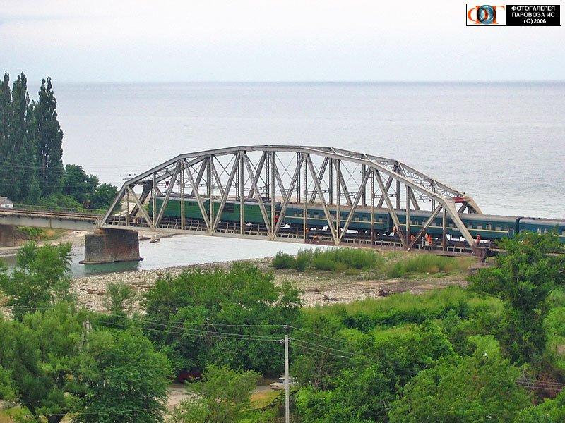 Шуховский мост через реку Аше
