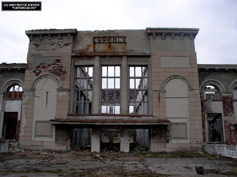 http://www.parovoz.com/gallery/RU51/20040723_kirovsk.jpg