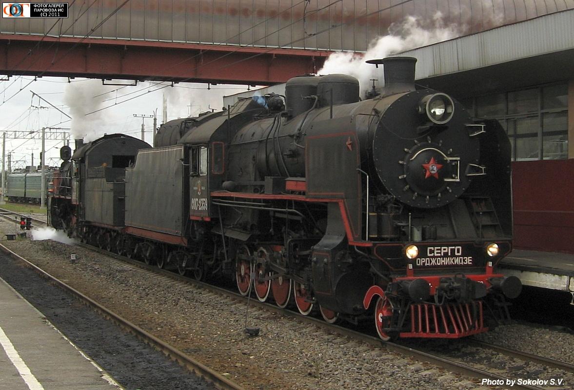 http://www.parovoz.com/gallery/RU78/20110917_337578.jpg