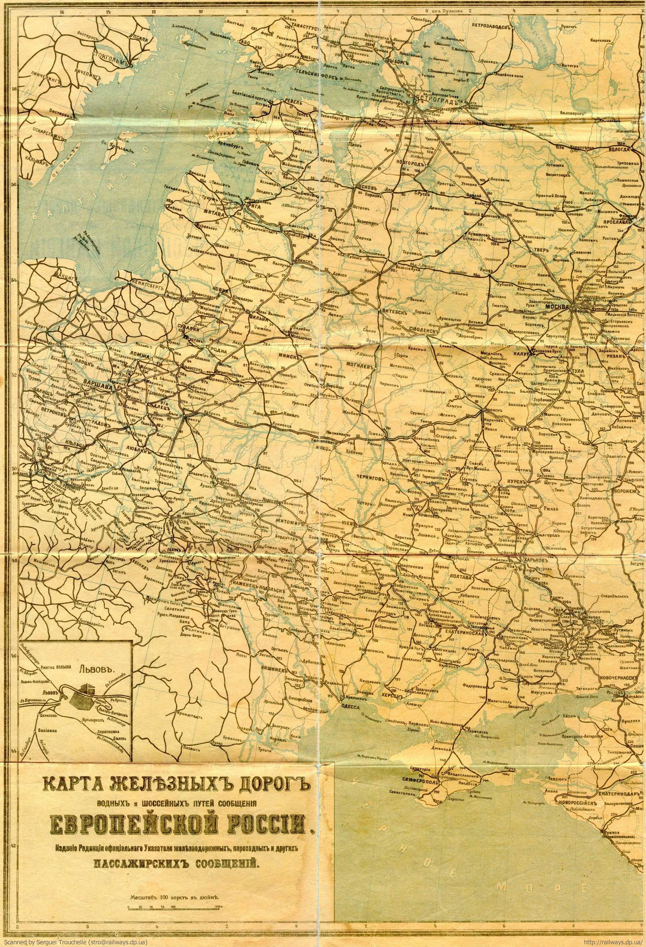 Russian Empire Railways 1919